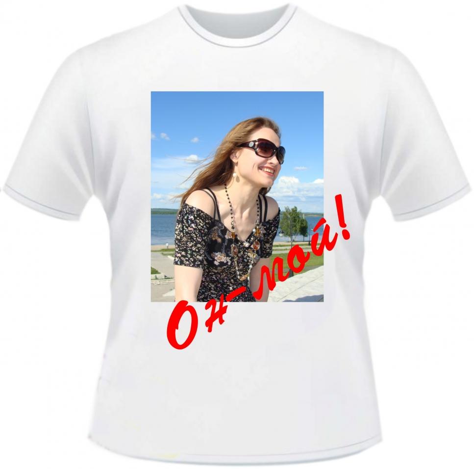 Где в петрозаводске переводят фото на футболку